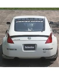 ChargeSpeed Nissan 350Z Rear Wing Fiberglass