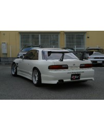 ChargeSpeed 240SX Silvia Coupe Rear Bumper (Japanese FRP)