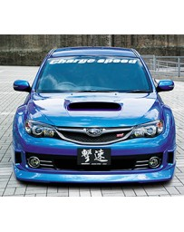 ChargeSpeed 08-10 WRX STi GR-B Front Half Spoiler for STi Only