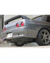 GReddy 89-94 Nissan Skyline GT-R JDM Titanium Super Street Exhaust System