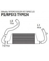 GReddy Intercooler Kit Spec-LS Type 24E Nissan Silvia 240SX S13 1994-1998 / 180SX 1989-1998