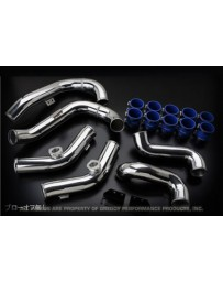Greddy Aluminum piping kit without BOVs Nissan GTR 2009-on