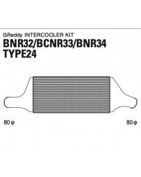 GReddy Type 24F Intercooler Kit Nissan Skyline GTR R32 1989-1994