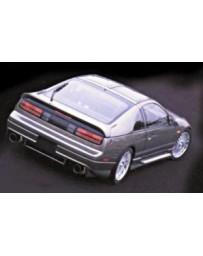VeilSide 1990-1996 Nissan 300ZX Fairlady Z32 EC-I Model Rear Spoiler (2by2) (FRP)