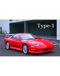 VeilSide 1991-1993 Mitsubishi 3000GT/ Dodge Stealth GTO Z15/16A EC-I Model Front Bumper Spoiler TYPE-I (FRP)