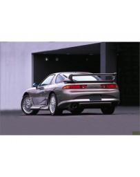 VeilSide 1991-1998 Mitsubishi 3000GT/ Dodge Stealth GTO Z15/16A EC-I Model Rear Wing (FRP & CARBON)