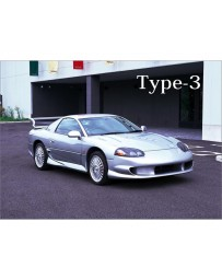 VeilSide 1994-1998 Mitsubishi 3000GT/ Dodge Stealth GTO Z15/16A EC-I Model Front Bumper SpoilerTYPE-III (FRP)