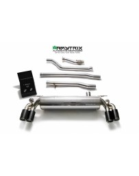 ARMYTRIX Stainless Steel Valvetronic Catback Exhaust System Quad Carbon Tips BMW 520i | 530i G3X 17-18