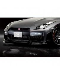 Nissan GT-R R35 Tommy Kaira Front Under Diffuser, Wet Carbon Fiber
