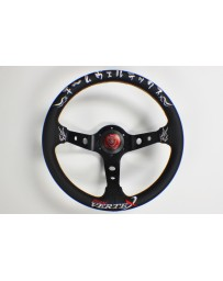 370z Vertex Kumadori Steering Wheel