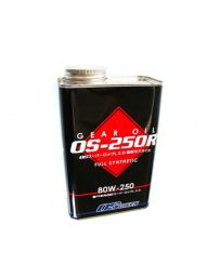 Nissan GT-R R35 OS Giken Limited Slip Differential LSD Gear Oil Fluid - 80w-250 - 1 liter