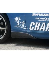 ChargeSpeed Full Cowl Kit Carbon 6PCS. CS695FLC, CS695SCFC, CS695SCQC, CS695RCC Infinity G35 Coupe 03-05