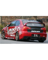 ChargeSpeed Type-1 Full Kit (Japanese FRP) CS427FB1, CS427SS1, CS427RB1 Mitsubishi Lancer Evo X 08-16