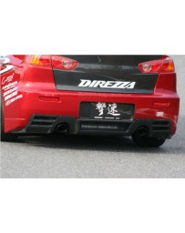 ChargeSpeed Rear Diffuser Carbon for Charge Speed Type-1 Bumper ONLY (Japanese CFRP) Mitsubishi Lancer Evo X 08-16