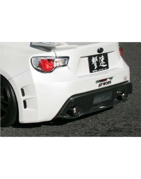 ChargeSpeed Rear Bumper (Japanese FRP) Comes with Reflectors Subaru BRZ / Scion FR-S 13-18