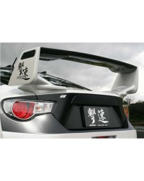 ChargeSpeed 3D Carbon Wing With FRP Base (Japanese CFRP) Subaru BRZ / Scion FR-S / FT-86 13-18
