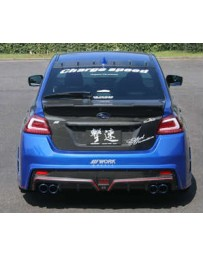 ChargeSpeed Type-2 Rear Bumper Carbon Under Part Japanese CFRP FRP 5246-CS9735RB2F & 5246b Diffuser Subaru WRX STi 15-19