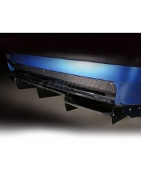 Varis Half Carbon Fiber Rear Under Skirt BMW E36 M3 92-99