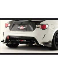 Varis Arising 2 Rear Bumper Carbon Insert Toyota GT-86 ZN6 13-15