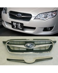 ChargeSpeed Carbon Front Grill Finisher for OEM Grill (Japanese CFRP) Subaru Legacy Wagon BP/ BL 08-09