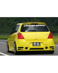 ChargeSpeed Rear Bumper FRP (Japanese FRP) Suzuki Swift Sport Model Z31S 04-10
