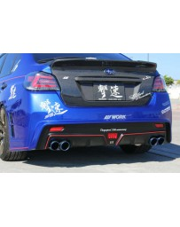 ChargeSpeed Type-1 FRP Rear Bumber Subaru WRX 15-17