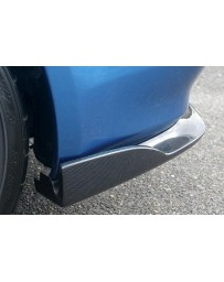 ChargeSpeed Bottom Line FRP Rear Lip Caps Infiniti G35 Coupe 03-07
