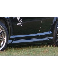 ChargeSpeed Side Skirts Mazda RX-8 03-08