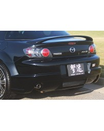 ChargeSpeed Rear Bumper Mazda RX-8 03-08