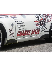 ChargeSpeed Carbon Front Fender Side Cowl Nissan 350Z 03-08