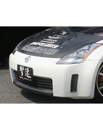 ChargeSpeed Carbon Center Air Dam Finisher Cowl Nissan 350Z Zenki 03-05