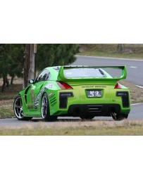ChargeSpeed GT Wide Body Rear Fenders 25mm Nissan 350Z 03-08