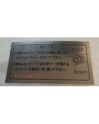 300ZX Z32 Blaster Z JDM 300ZX T-Top Lock Decal