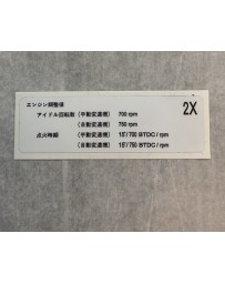 300ZX Z32 Blaster Z JDM Ignition Timing Decal
