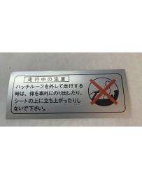 "300ZX Z32 Blaster Z JDM 300ZX ""Caution, Hatch Roof"""