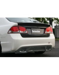ChargeSpeed 06-10 Civic FD2 Carbon Rear Diffuser