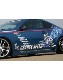 ChargeSpeed 03-07 Infiniti G-35 Coupe Side Skirts