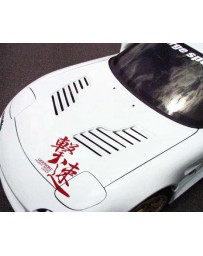 ChargeSpeed RX7 FD Vented FRP Hood
