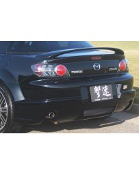 ChargeSpeed Mazda RX8 Rear Bumper