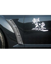 ChargeSpeed Mazda RX8 Fender Ducts Carbon