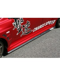 ChargeSpeed 11-16 Evo X Bottom Line Type-1 Side Skirts Carbon