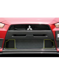 ChargeSpeed 08-16 Evo X Front Lower Inner Section Plate Carbon