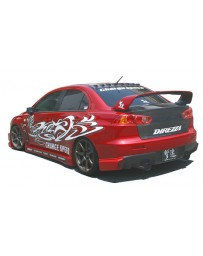 ChargeSpeed 08-16 Evo X Type-1 Rear Bumper Side Cowls