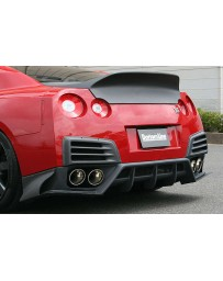 ChargeSpeed 2007-2011 Nissan GTR Bottom Line Rear Diff Glossy