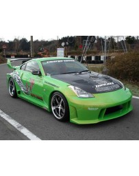 ChargeSpeed Nissan 350Z Super GT Wide Body Kit 8pc