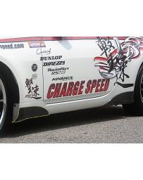 ChargeSpeed Nissan 350Z Side Cowl Fender Side Fiberglass